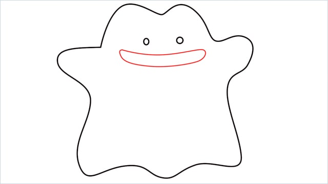 How to draw a Ditto step (6)